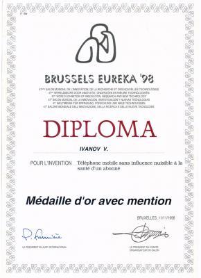 Eurica Diploma